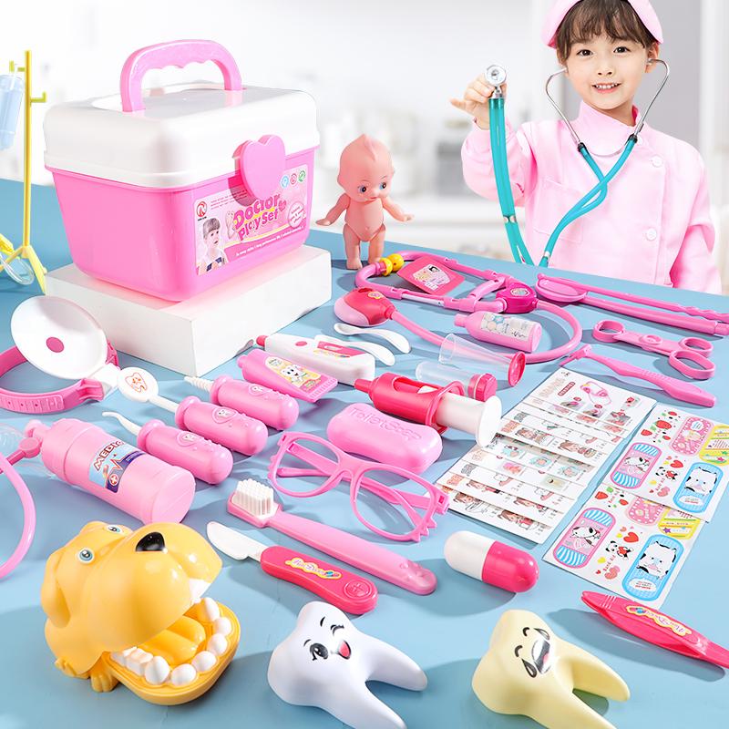 小医生玩具套装女孩医疗箱护士儿童打针过家家扮演听诊器宝宝工具