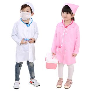 幼儿园男童小医生服饰女小护士角色职业扮演表演服装儿童白大褂