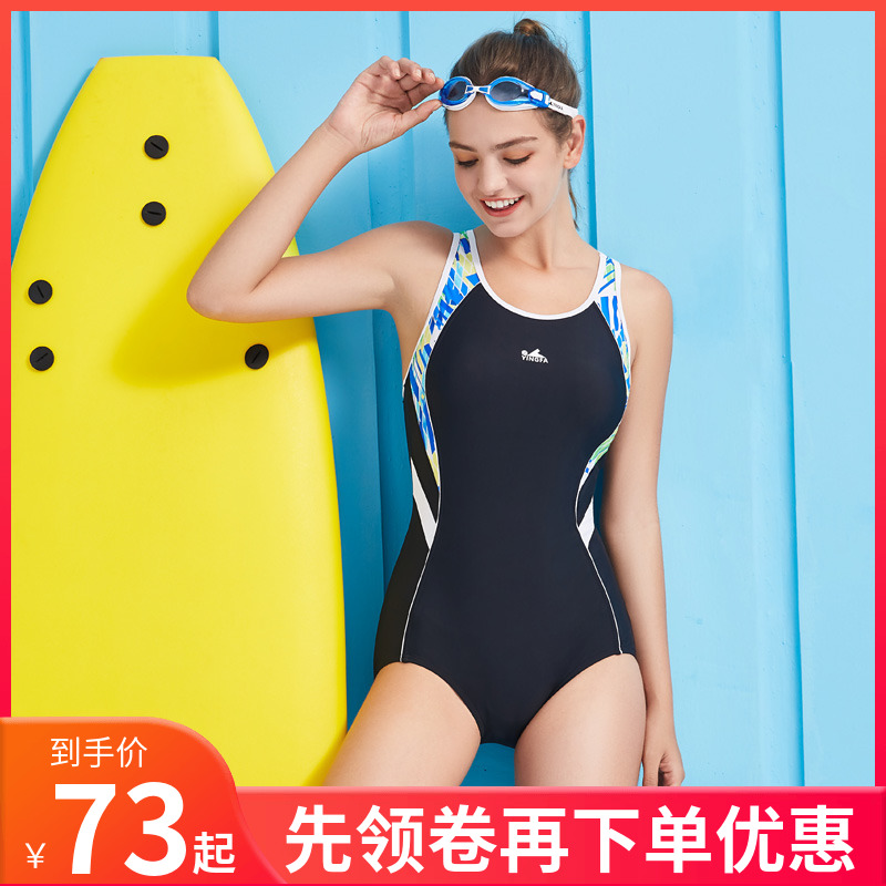 New British hair one-piece triangle swimsuit womens waist cover belly show thin sexy swimsuit large sports swimsuit