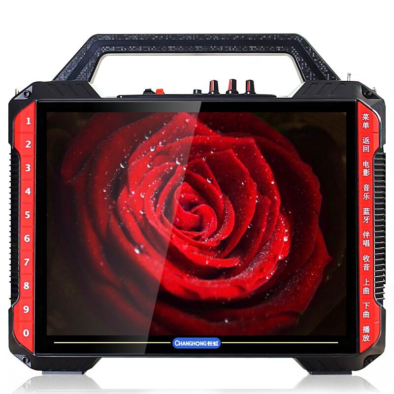 长虹广场舞蓝牙音箱14英寸全格式视频播放器便携双低音喇叭户外音