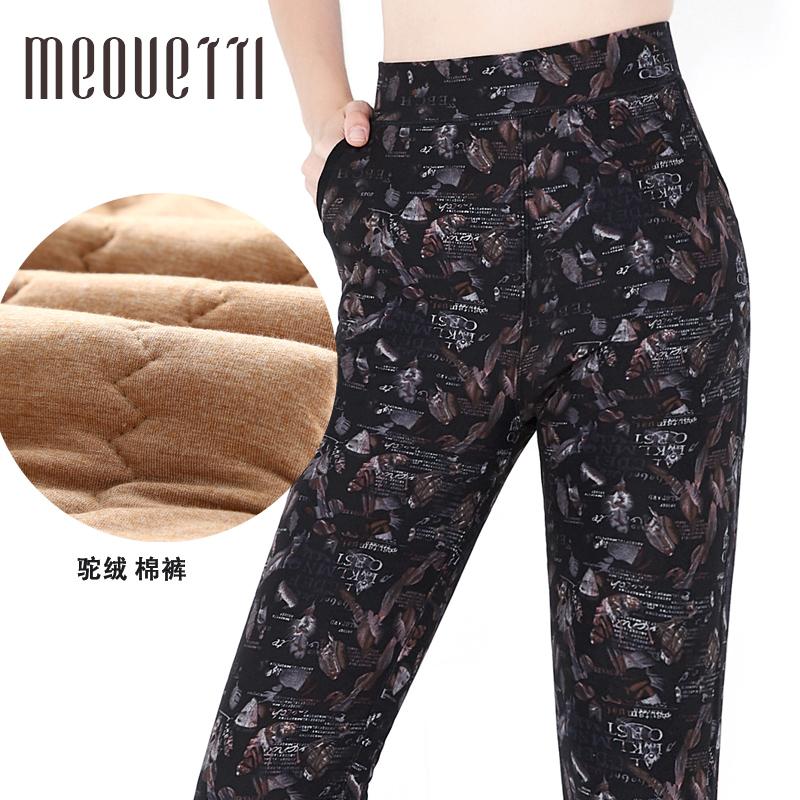 驼绒棉裤女冬天加绒加厚外穿中老年人宽松东北印花高腰超厚保暖裤