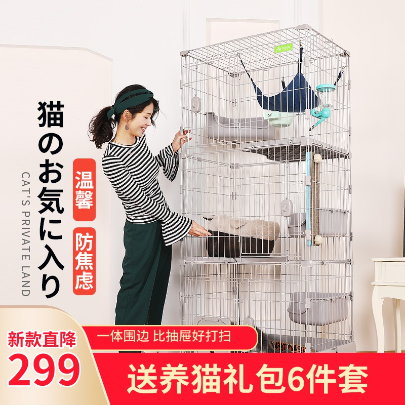 6礼cx创逸家用室内带四层猫笼子(用5元券)