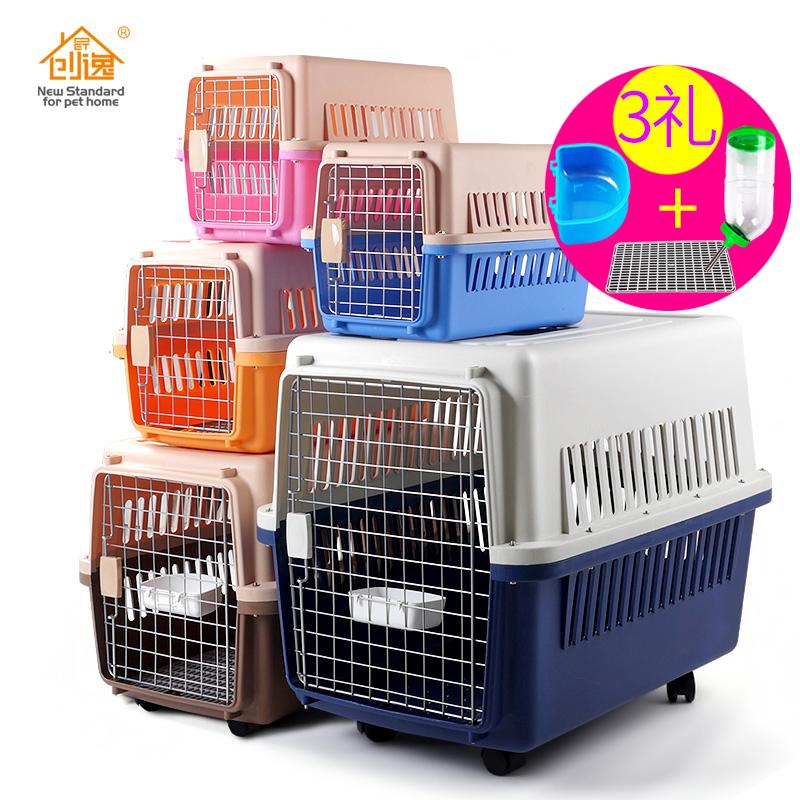 Создать побег домашнее животное авиация коробка кот собака китти клетка большой размер портативный транспортировать воздушная перевозка коробка из коробка авиация коробка кот