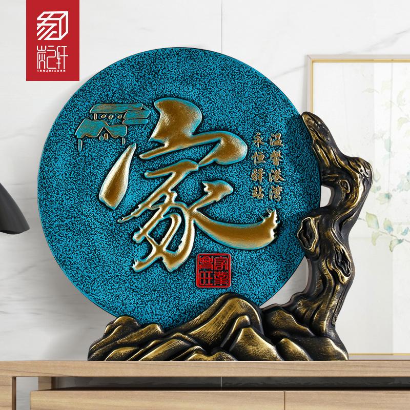 Изделия из углепластика / Декоративные тарелки Артикул 584252655925