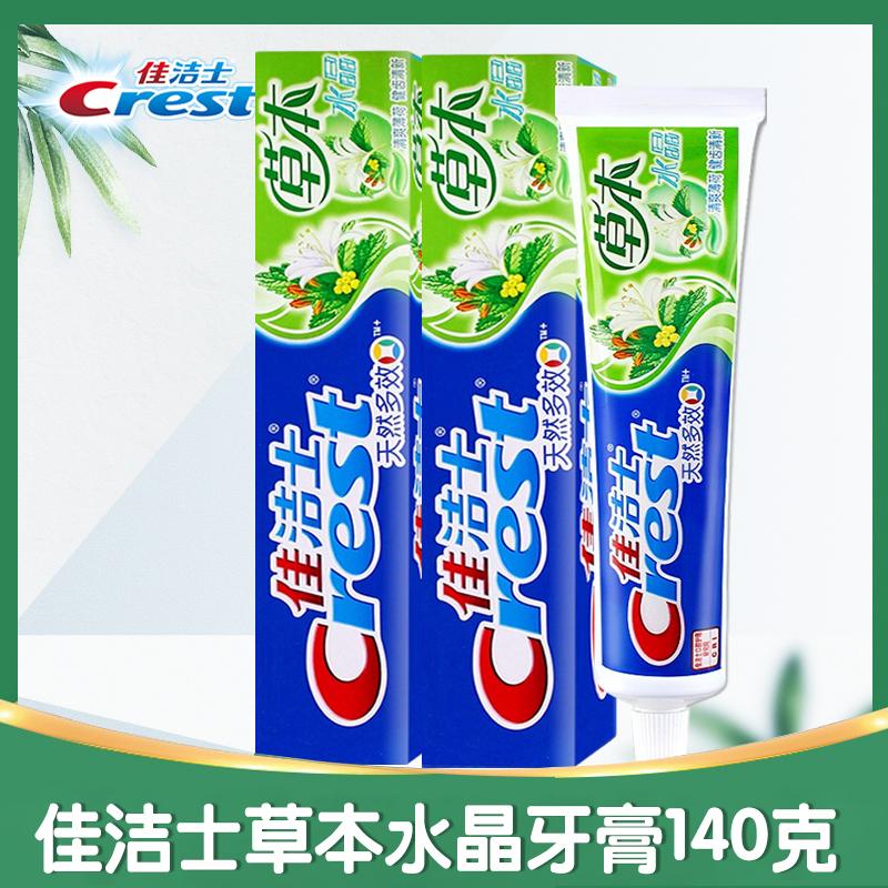Зубные пасты Артикул 647650640109