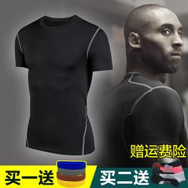 科比紧身衣男篮球训练速干短袖高弹力跑步吸汗T恤运动健身衣服pro