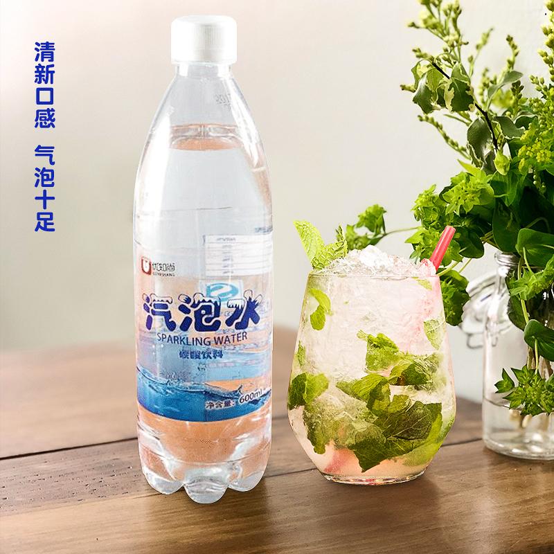 优知尚无糖苏打水气泡水饮料600ml*24瓶商家用奶茶店专用饮品原料