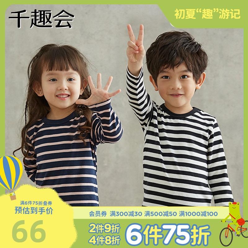 日本千趣会春夏季童装长袖T恤圆领日系条纹亲子男女童宝宝打底衫