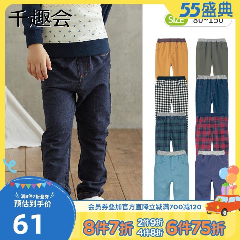 日本千趣会春夏儿童装纯色休闲裤
