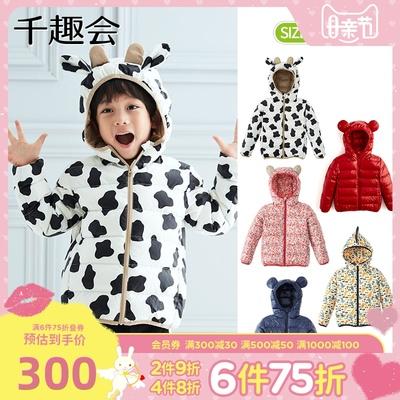 日本千趣会春秋中小童上装动物90绒轻薄白鸭绒男女宝宝羽绒服外套