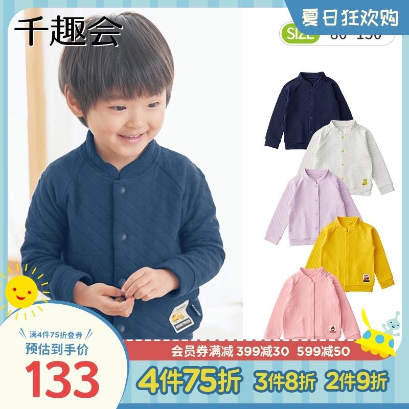 日本千趣会春秋儿童上装针织开衫