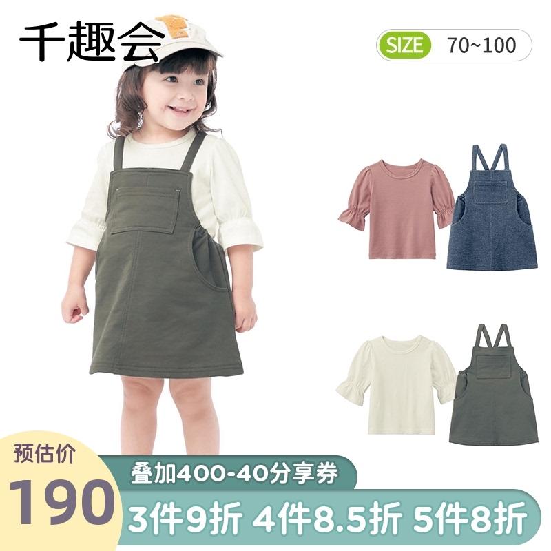 Одежда для младенцев Артикул 611046180017