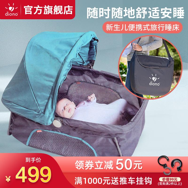 美国diono/谛欧诺婴儿睡床便携可折叠新生儿多功能旅行床遮阳防蚊
