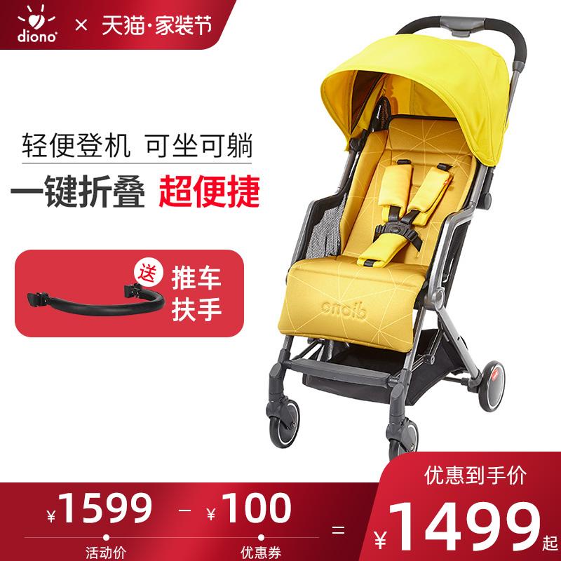 diono/谛欧诺 美国traverze婴儿推车可坐躺轻便折叠便携伞车登机