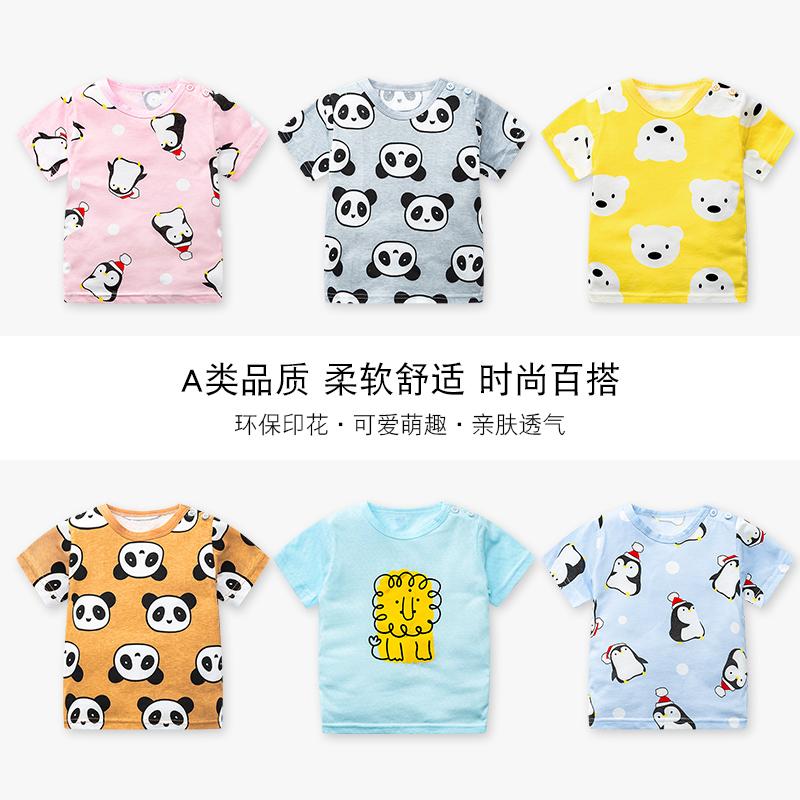 女童短袖t恤纯棉有什么不同