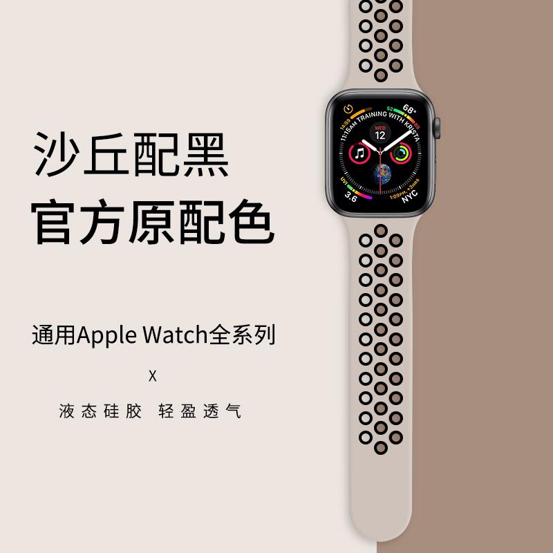 适用苹果手表表带彩虹色apple watch5代表带iwatch2/3硅胶运动型40mm44男女watch4表带series潮带42mm38