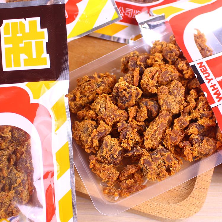 香港风味风干零食 华园牛肉片咖喱五香麻辣牛肉粒牛肉干沙爹味50g