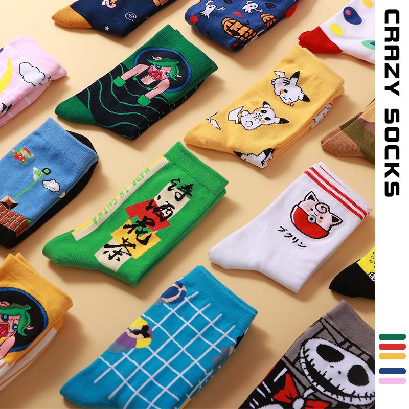 疯狂行走的袜子自选套装清仓特卖三双装袜子潮袜中筒袜情侣长袜