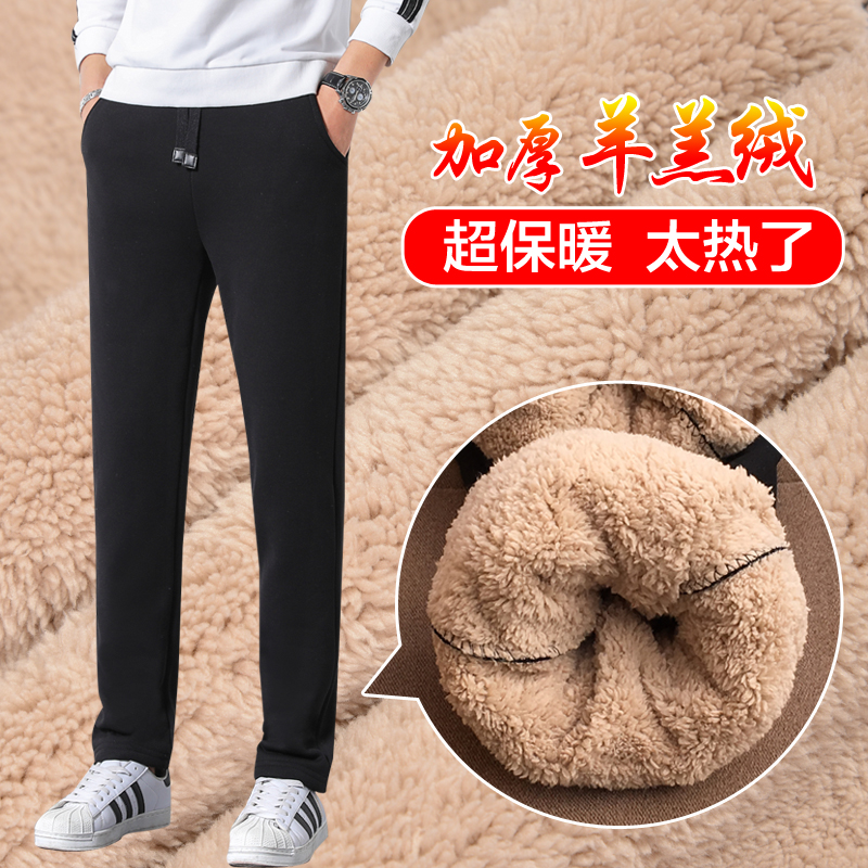 Winter pants mens cashmere thickened cashmere sports pants loose straight leisure pants middle aged and elderly warm pants