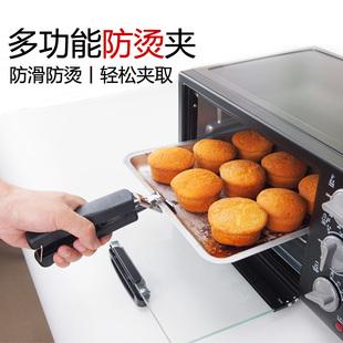 不锈钢烤箱夹子长手柄取盘夹防烫手夹取碗器微波炉专用面包夹盘器
