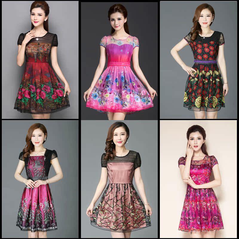 台湾品牌女装2018夏季新款古贝莎高档复古刺绣长袖连衣裙粉红玛丽