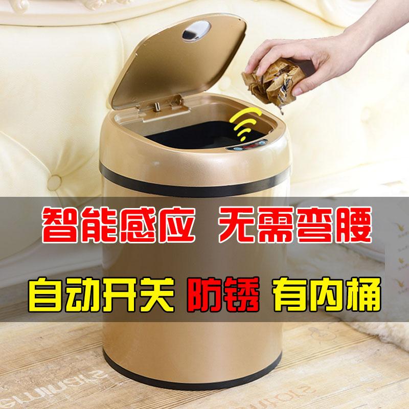 BORFEER/博菲尔智能感应垃圾桶家用带盖电自动客厅卧室可爱卫生间