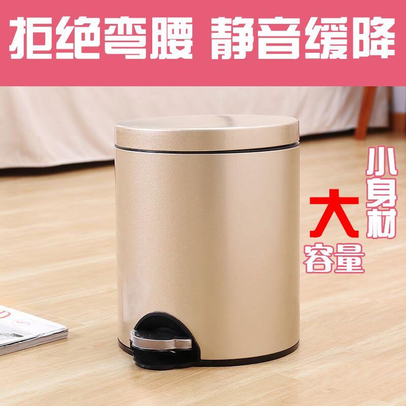 腳踏垃圾桶家用創意不鏽鋼大號廚房衛生間客廳靜音緩降腳踩垃圾桶