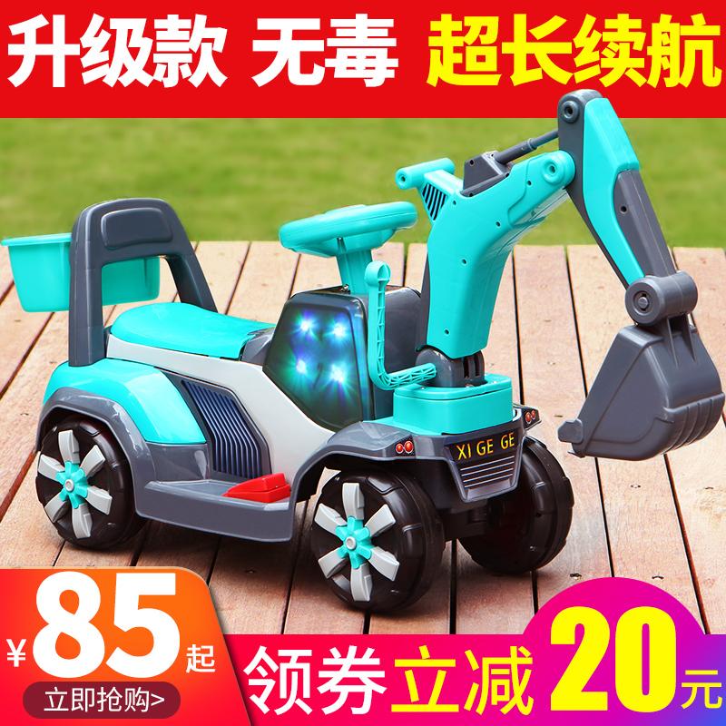 热销1395件包邮儿童电动挖掘机男孩玩具车挖土机可坐可骑大号超大钩机遥控工程车
