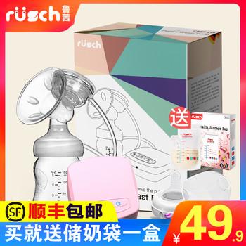 鲁茜电动自动孕产妇拔奶器吸奶器