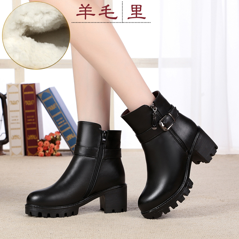 Winter Plush womens boots genuine leather wool cotton boots womens leather cotton shoes womens boots womens cotton shoes mothers shoes thick soles