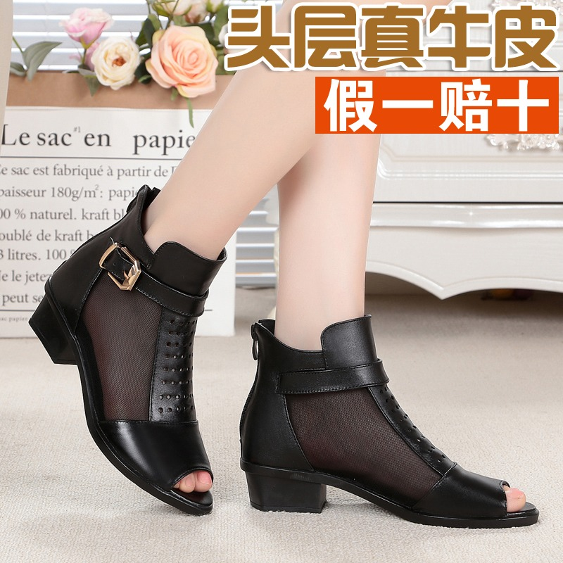 Summer new womens cool boots leather sandals fish mouth shoes net boots mesh lace womens net boots flat heel mother shoes soft leather