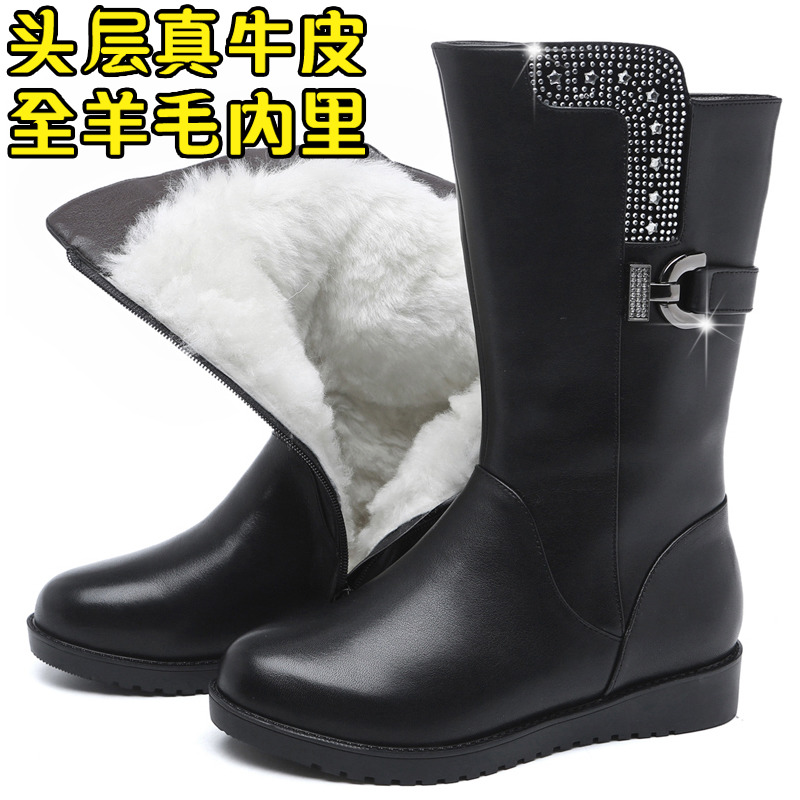 Winter plush leather cotton shoes womens cotton shoes genuine leather wool cotton shoes womens cotton shoes middle tube boots mothers shoes
