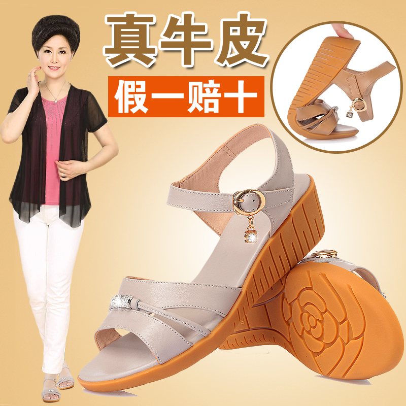 Large size sandals female Xia 41-43 flat bottom new fat foot middle aged sandals female Xia mother sandals diamond real leather shoes