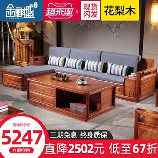 实木转角贵妃储物沙发组合新中式花梨木明清古典别墅客厅红木家具