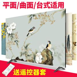 电视机防尘盖布55寸电视机套液晶曲屏通用中式花鸟新款保护罩子