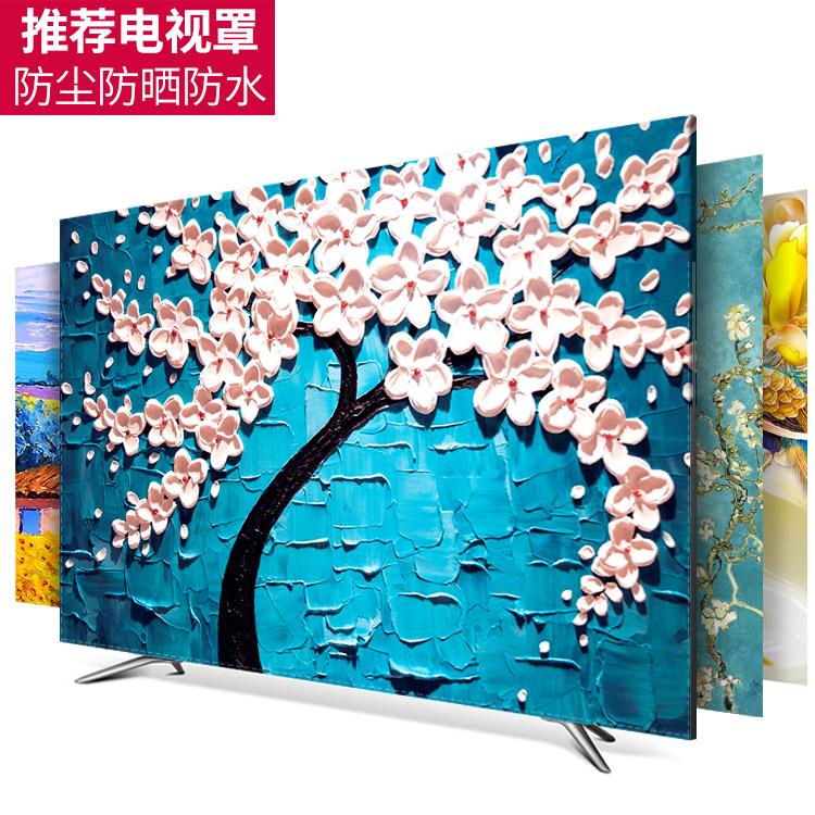 电视机防尘罩北欧壁挂式液晶电视套55英寸50曲面65盖电脑罩子布艺