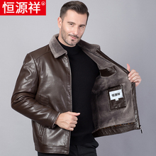 Hengyuanxiang winter leather jacket male middle-aged PU leather men's dad winter fur plus velvet thick coat