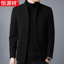 Hengyuan Xiangxiang Jacket Middle-aged Father Dressed in Autumn and Winter Business Leisure Collar Middle-aged and Old Men's Thickened Fabric Jacket