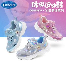 女童运动鞋2020春秋款迪士尼冰雪奇缘童鞋艾莎公主透气网鞋休闲鞋