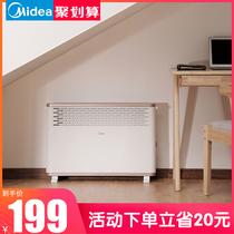 格力取暖器小太阳家用电暖气节能省电电暖器迷你暖风机速热烤火炉