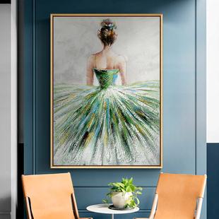 玄关装饰画纯手绘油画过道走廊挂画美女人物客厅沙发背景墙壁画
