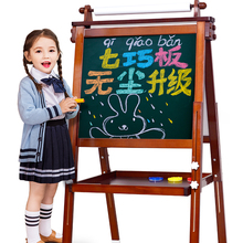 Seven-piece board for children's dustless drawing board frame household magnetic pen support type baby writing magnetic blackboard