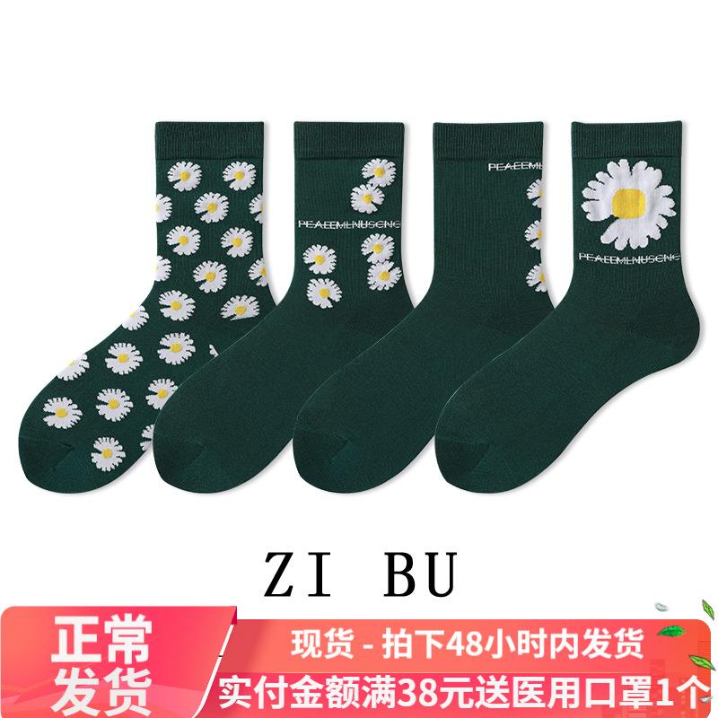 4双街头潮流绿色小雏菊袜子韩国联名复古中筒袜ins潮男女运动长袜