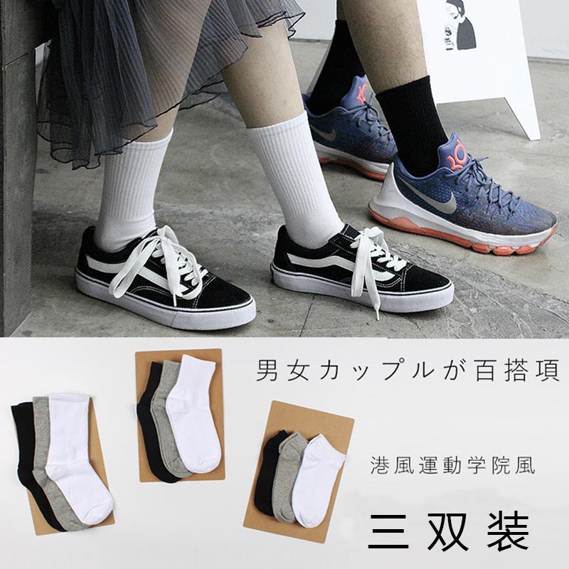 港风 ulzzang四季纯色黑白灰情侣纯棉运动篮球原宿中长筒男女袜子图片