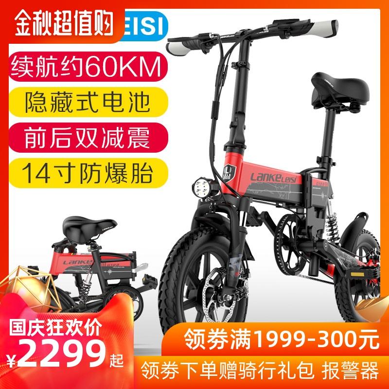 蓝克雷斯电动新款成人电动自行车