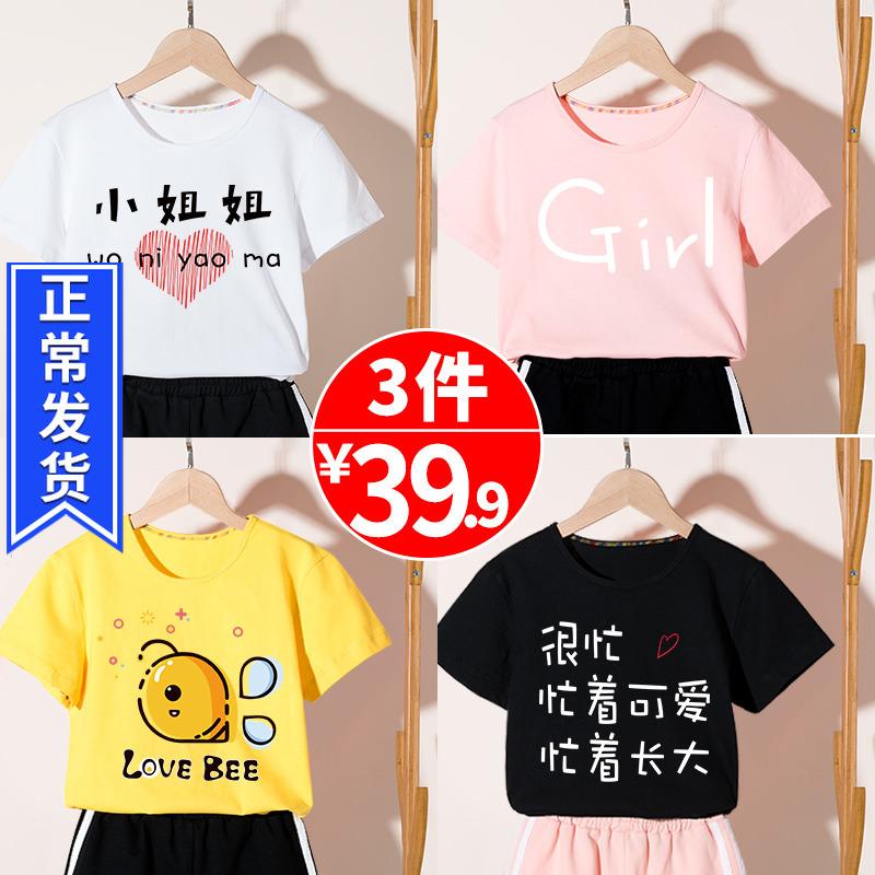 儿童夏装女童短袖T恤夏女大童夏季上衣女孩纯棉洋气半袖体恤童装9
