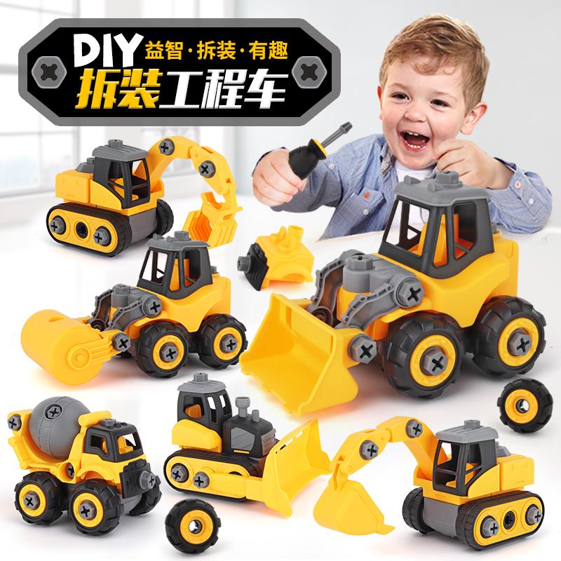 Конструкторы для детей Артикул 581036037077