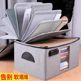 大容量家用证件收纳包卡包家庭户口本重要证书档案文件整理收纳盒