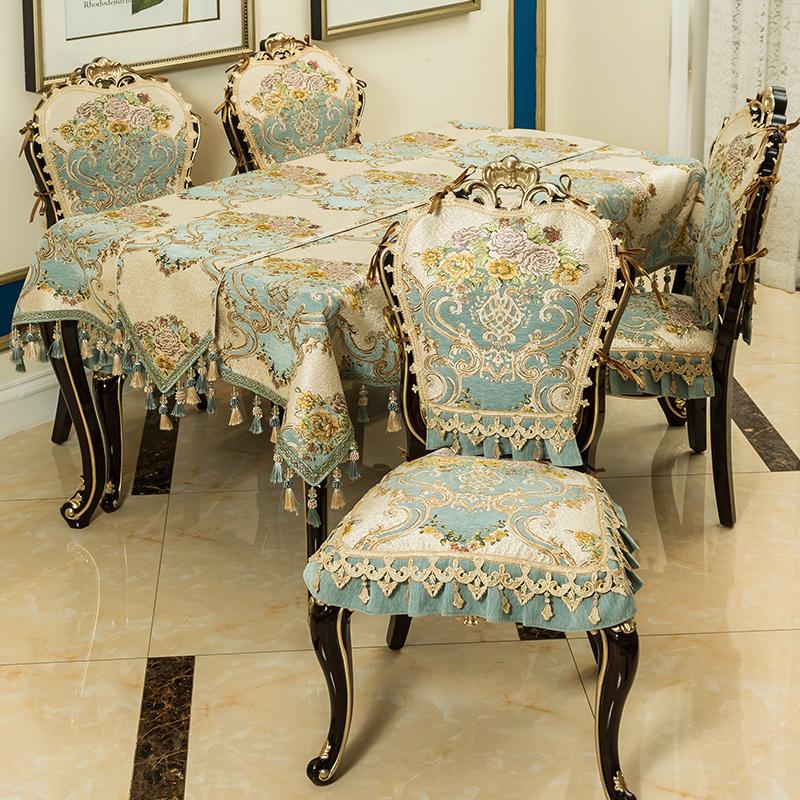 Скатерти и чехлы для стульев Артикул 592827436248