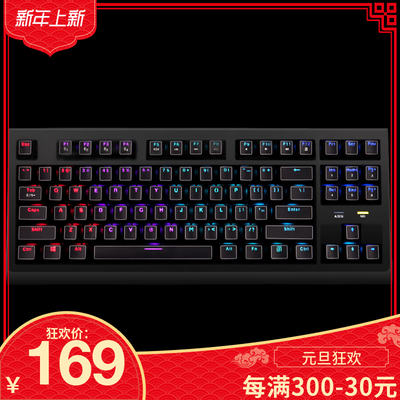 首席玩家87键无线机械键盘蓝牙双模RGB混光2.4G办公背光游戏换轴